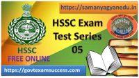 Best Online HSSC Exam Mock Test Series 5