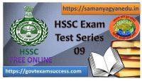 BEST HSSC Exam Mock Test Series 9