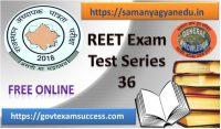 Best Online Reet Exam Test Series 36