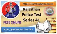Best Online Rajasthan Police Exam Test Series 41