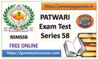 Best Online Rajasthan Patwari Exam Test 58