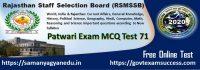 Most important Rajasthan Patwari Exam Test 71