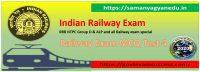 Free Best Online Railway RRB NTPC Exam MCQ Test 4